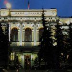 ЦБ заподозрил «Яндекс» и «Тинькофф» в инсайдерской торговле