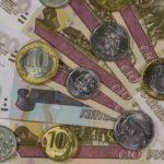 Некоторым россиянам с детьми начислят денежное пособие до конца месяца
