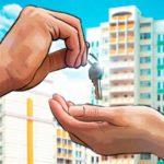 В Госдуме предрекли сокращение процентной ставки по ипотеке