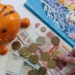 Выплаты на детей до 16 лет могут продлить из-за новых ограничительных мер