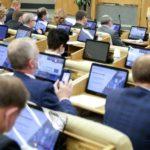 Часть унитарных предприятий России закроются до конца 2021 года