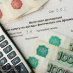 Экономист оценил предложение повысить налоги для обеспеченных россиян