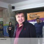 Саакашвили: Украину ждет тотальная экономическая катастрофа