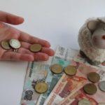 ПФР в 2021 году начнет назначать пенсии россиянам по новым правилам