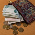 Россиянам раскрыли секреты формирования денежных накоплений