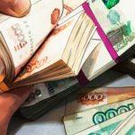 Аналитики спрогнозировали рекордную прибыль российских страховщиков за 2020 год