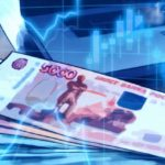 Ряд сложностей может ожидать российскую экономику в 2021 году
