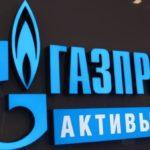 Европейская компания Shell получила первую партию «зеленого» газа из России