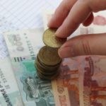 Минтруд разъяснил правила оформления новой детской выплаты