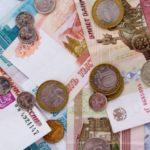 Эксперт назвал условия, при которых российский рубль может ослабеть