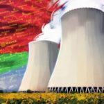 Эксперт объяснил, какую выгоду получила Россия от строительства БелАЭС