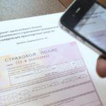 Реформа ОСАГО может спровоцировать резкий скачок тарифов