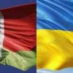 Торговая война с Белоруссией приведет к окончательному краху экономики Украины