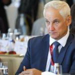 Белоусов объяснил приоритеты налоговых решений правительства России