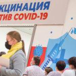 РСПП и профсоюзы призвали вакцинировать всех россиян