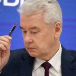 Собянин: вводить локдаун в Москве не требуется