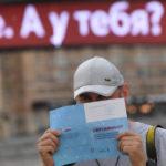 В Москве плановую медпомощь будут оказывать только вакцинированным