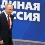 Встреча Владимира Путина с членами «Единой России». Главное