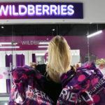 Wildberries обвинил иностранные платежные системы в давлении на российские банки