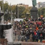 МВД оценило число участников митинга КПРФ в Москве в 400 человек