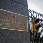 Посольство РФ в США запросило Госдеп о местонахождении финдиректора «НОВАТЭКа»