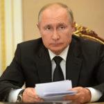 Путин: эксперимент в Афганистане приходится расхлебывать всему миру