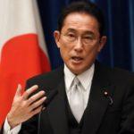 Правительство Японии решило распустить нижнюю палату парламента